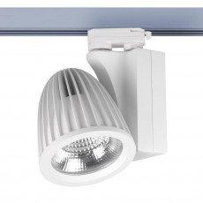 LED Railspot 3 - phase Lisbon