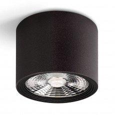 Pukhet LED Spot